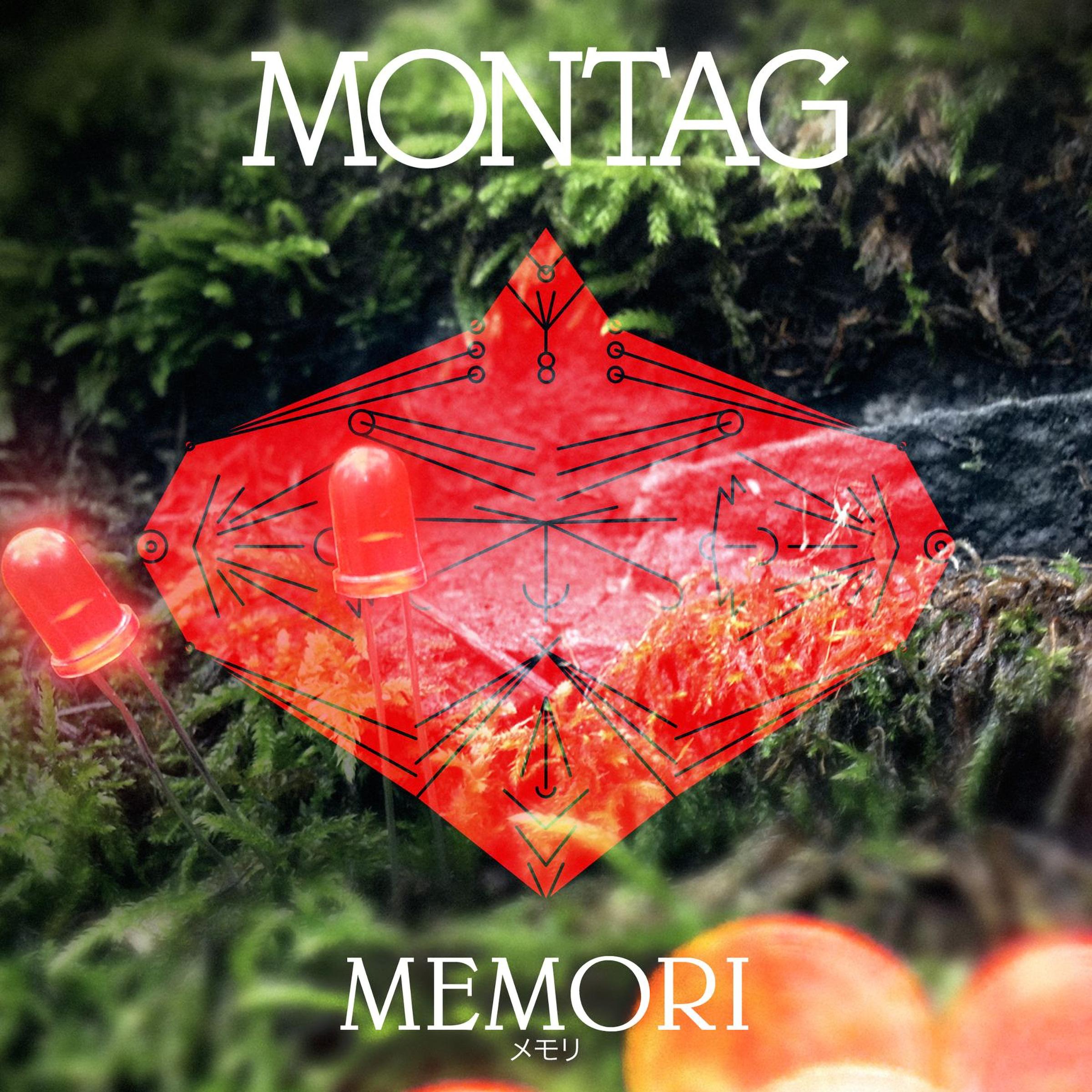 Montag - Memori (feat. Erika Spring)